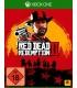 بازی Red dead 2 برای Xbox one