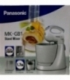 همزن پاناسونیک مدل Panasonic MK-GB1 Stand Mixer