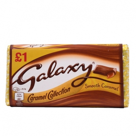شکلات GaLaxy Smooth Caramel