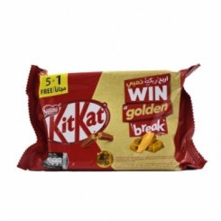 شکلات Kit Kat win golden break