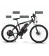 دوچرخه برقی کوهستانی برند MAKE