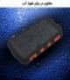 پاوربانک خورشیدی 20000 میلی آمپر مدل ESHINE ES965S همراه با چراغ ال ای دی | شارژ کابلی همزمان 4 عدد گوشی + شارژر وایرلس 15 واتی