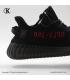 کفش کتانی آدیداس یزی 350 Adidas Yeezy 350 v2